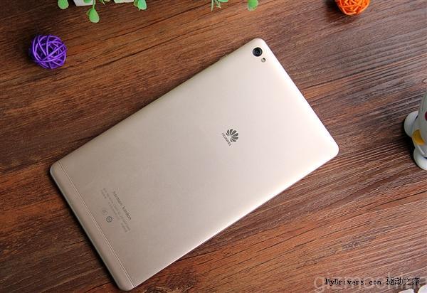 huawei-m2-tablet-1